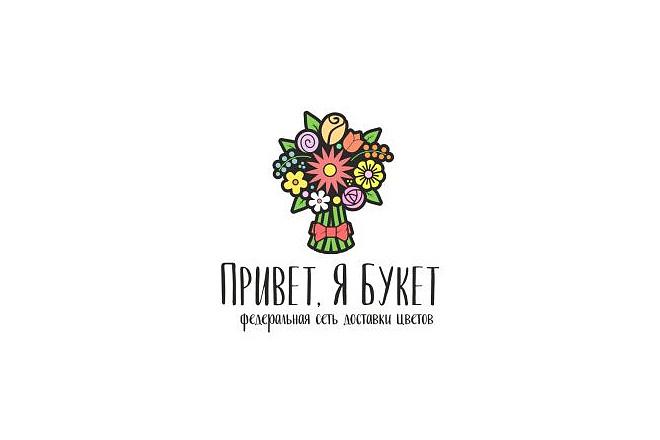 Логотип. Качественно, профессионально и по доступной цене 97 - kwork.ru