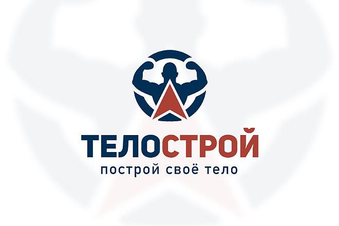 Логотип. Качественно, профессионально и по доступной цене 93 - kwork.ru
