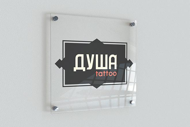 Логотип. Качественно, профессионально и по доступной цене 92 - kwork.ru
