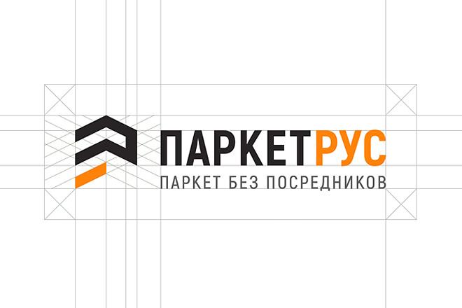 Логотип. Качественно, профессионально и по доступной цене 91 - kwork.ru