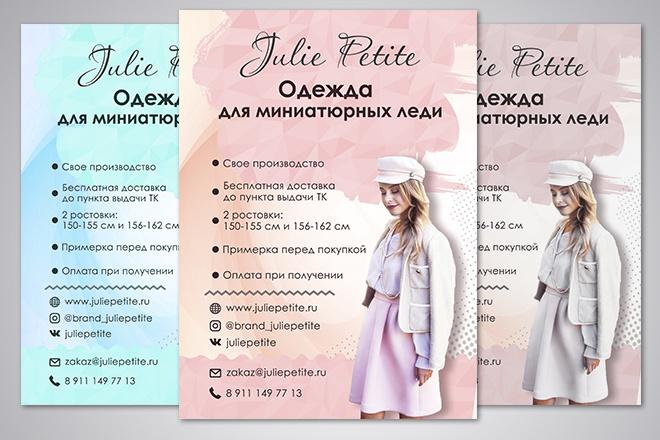 Нарисую модный баннер 10 - kwork.ru