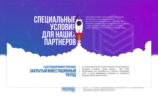 Оформление презентации товара, работы, услуги 1 - kwork.ru