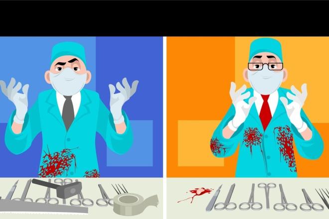 Иллюстрации, рисунки, комиксы 35 - kwork.ru