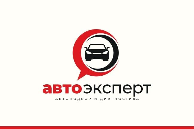 Логотип. Качественно, профессионально и по доступной цене 105 - kwork.ru