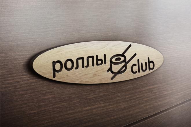 Логотип новый, креатив готовый 101 - kwork.ru