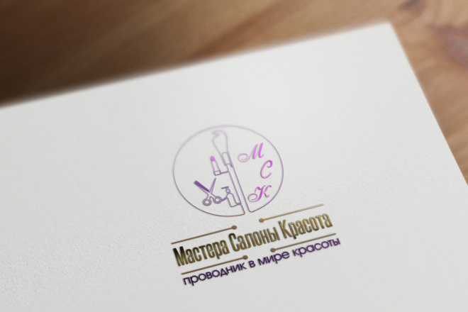 Разработаю дизайн логотипа 137 - kwork.ru
