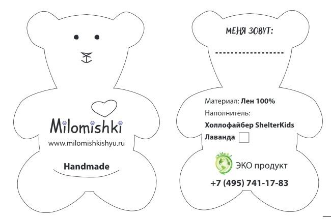 Сделаю дизайн-макет визитной карточки 18 - kwork.ru