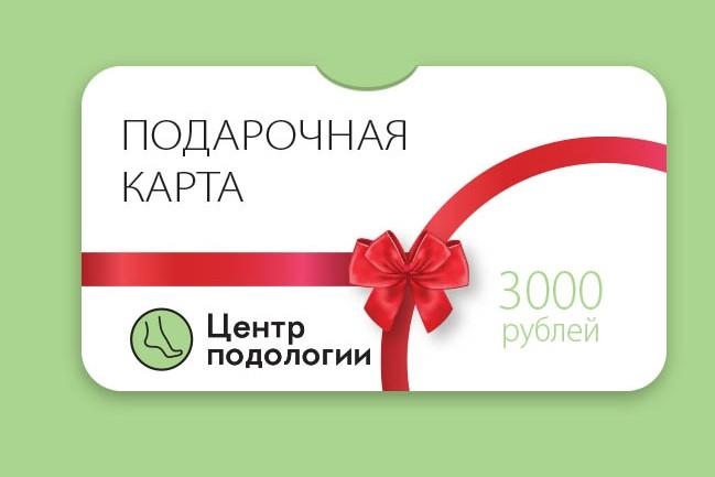 Сделаю дизайн-макет визитной карточки 11 - kwork.ru
