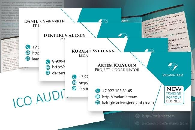 Сделаю дизайн-макет визитной карточки 21 - kwork.ru