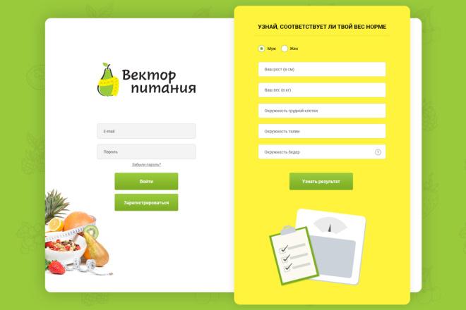 Сделаю верстку любой сложности 39 - kwork.ru