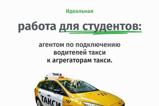 Копирование Landing Page 6 - kwork.ru
