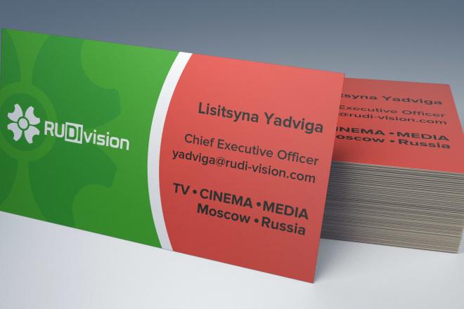 Дизайн визитки, исходники для печати бесплатно 13 - kwork.ru