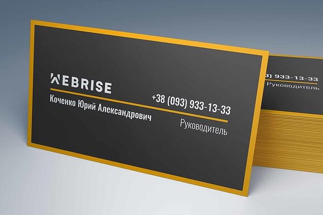 Дизайн визитки, исходники для печати бесплатно 12 - kwork.ru