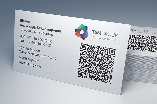 Дизайн визитки, исходники для печати бесплатно 10 - kwork.ru