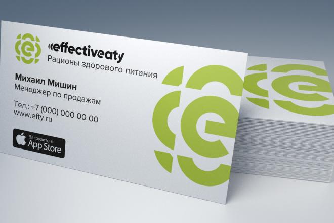 Дизайн визитки, исходники для печати бесплатно 8 - kwork.ru