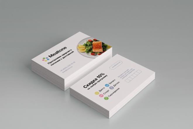 Дизайн визитки, исходники для печати бесплатно 7 - kwork.ru