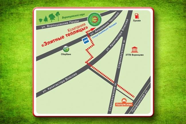 Отрисовка схемы проезда, карты 2 - kwork.ru
