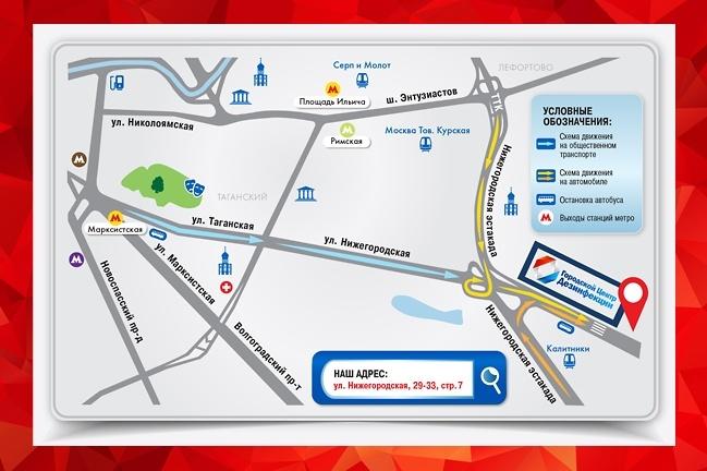 Отрисовка схемы проезда, карты 1 - kwork.ru