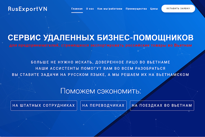Разработка Landing Page Под ключ Только уникальный дизайн 2 - kwork.ru