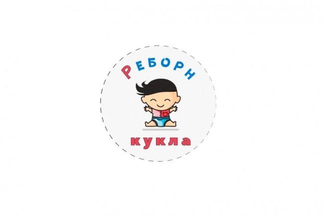 Создам три варианта логотипа в векторе 45 - kwork.ru