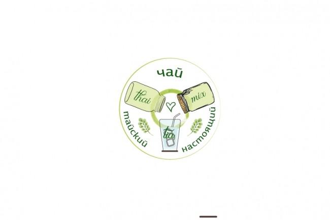 Создам три варианта логотипа в векторе 40 - kwork.ru