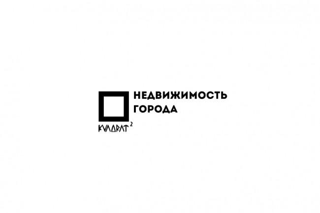 Создам три варианта логотипа в векторе 39 - kwork.ru