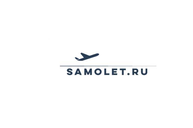 Создам три варианта логотипа в векторе 100 - kwork.ru