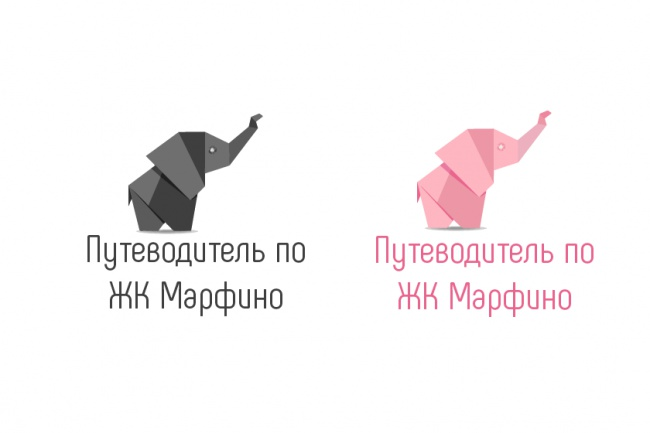 Создам три варианта логотипа в векторе 95 - kwork.ru