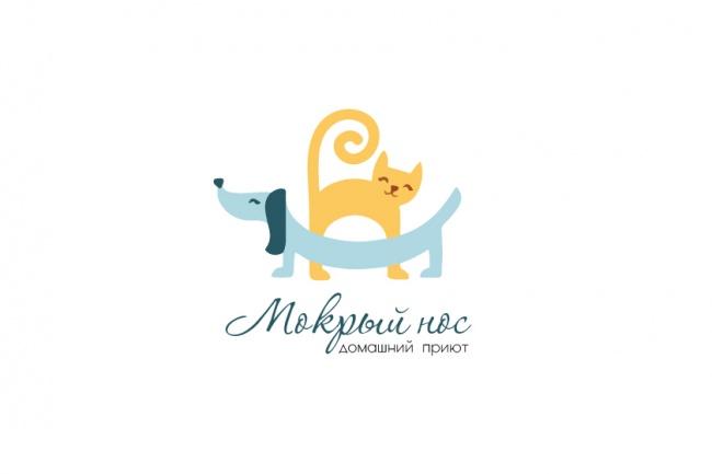 Создам три варианта логотипа в векторе 88 - kwork.ru