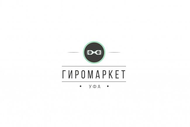 Создам три варианта логотипа в векторе 85 - kwork.ru