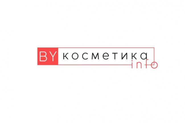 Создам три варианта логотипа в векторе 75 - kwork.ru