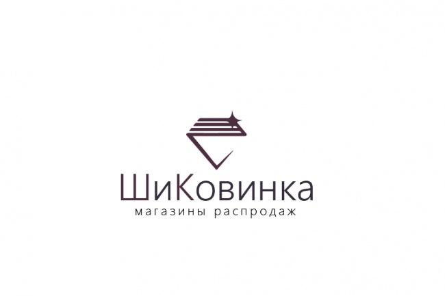Создам три варианта логотипа в векторе 73 - kwork.ru