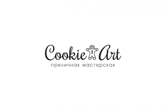 Создам три варианта логотипа в векторе 57 - kwork.ru