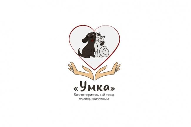 Создам три варианта логотипа в векторе 56 - kwork.ru