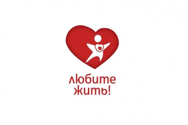 Создам три варианта логотипа в векторе 55 - kwork.ru