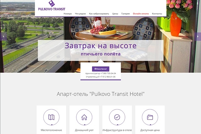 Натяну HTML шаблон на CMS Joomla 3. х 8 - kwork.ru