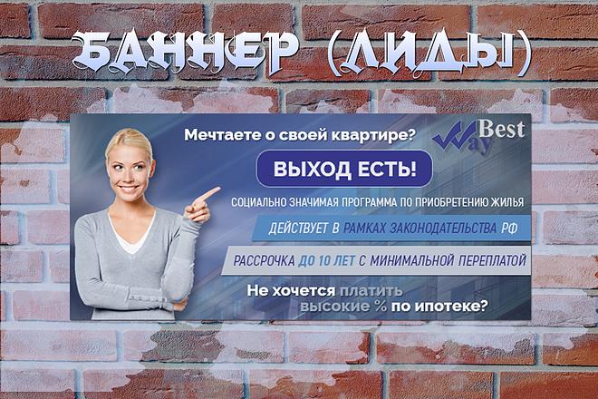 Разработаю 3 promo для рекламы ВКонтакте 18 - kwork.ru