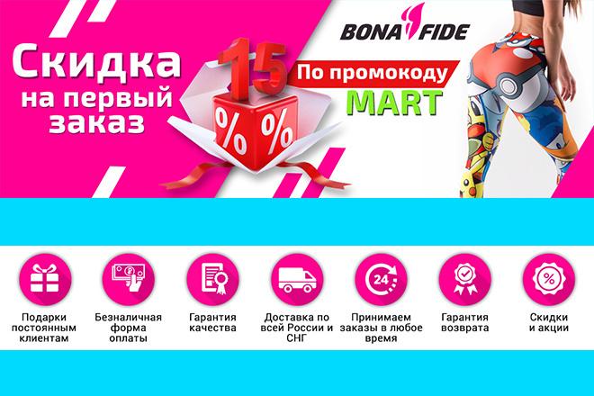 Сделаю 2 качественных gif баннера 67 - kwork.ru