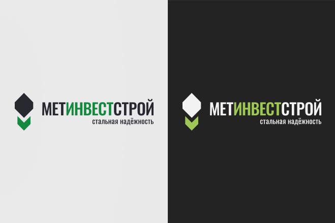Уникальный Логотип 4 - kwork.ru