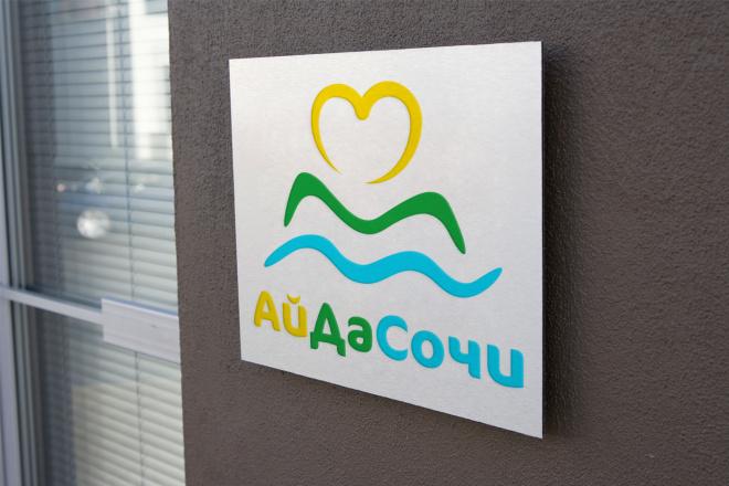 Нарисую логотип в векторе по вашему эскизу 79 - kwork.ru