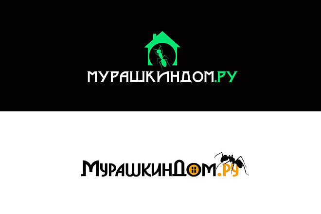 Создам 2 варианта логотипа + исходник 95 - kwork.ru