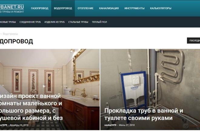 Создам сайт с парсингом материалов 1 - kwork.ru