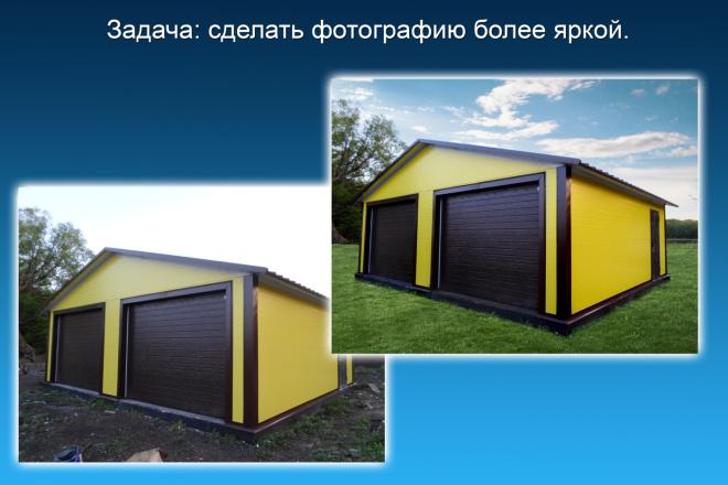 Обработка фото 4 - kwork.ru