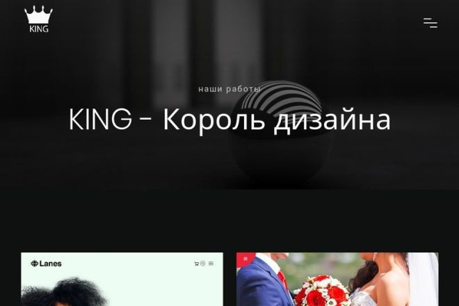 Качественная верстка по макету 22 - kwork.ru