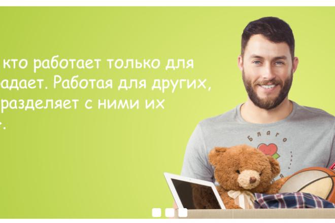 Доработка верстки и адаптация под мобильные устройства 13 - kwork.ru