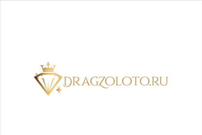 3 логотипа в Профессионально, Качественно 61 - kwork.ru