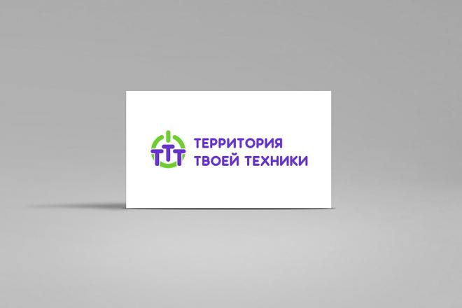 Разработаю стильный логотип для Вашего бизнеса 11 - kwork.ru