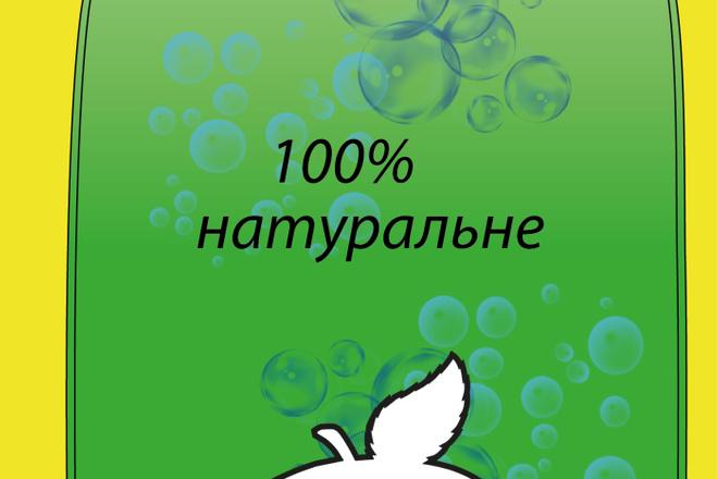 Сделаю уникальную этикетку или упаковку для любого вида товара 7 - kwork.ru