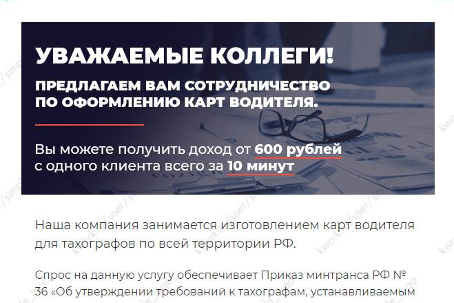 Html-письмо для E-mail рассылки 10 - kwork.ru