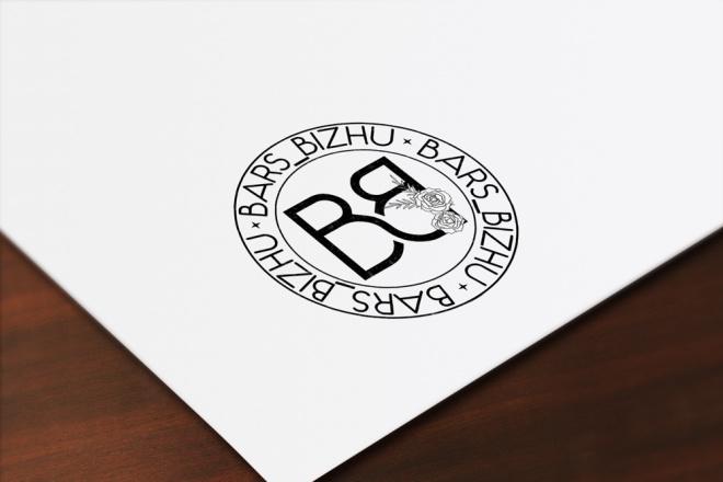 Нарисую логотип в стиле handmade 57 - kwork.ru